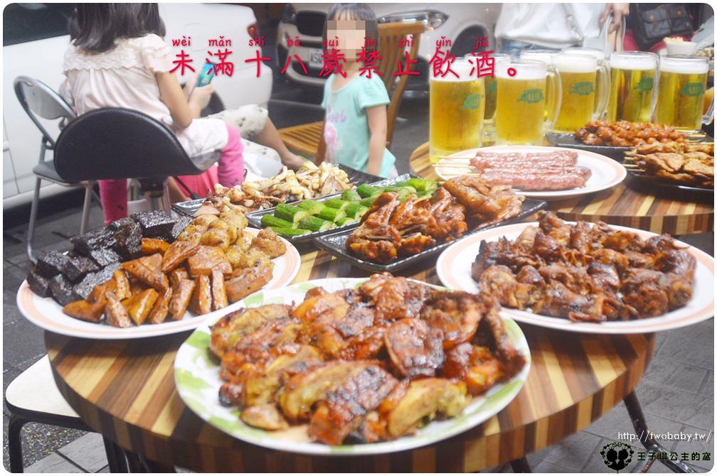 艋舺美食|萬華深夜食堂|BBQ勝祥號燒烤串燒-夜貓子宵夜首選