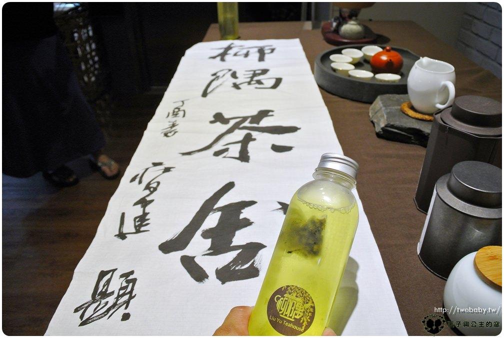 艋舺美食|柳隅茶舍 Liu Yu Tea House 台灣茶::普洱茶專賣 龍山寺可以讓人身心平靜的好地方