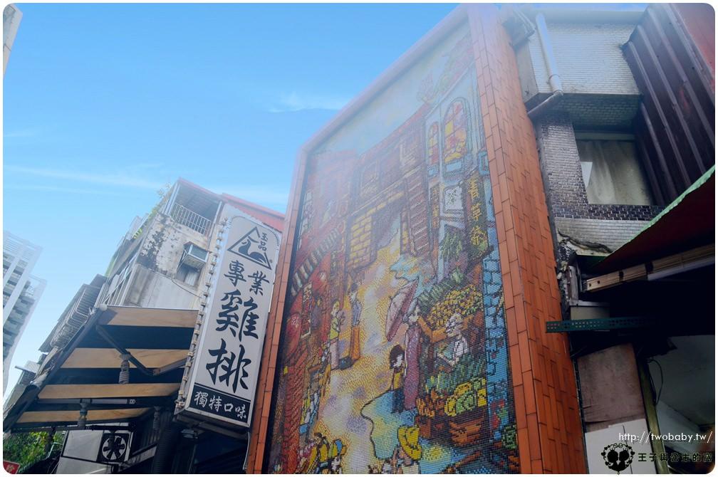 艋舺吃喝玩樂最猛紀錄|艋舺3天2夜活動紀錄 走遍大街小巷之古蹟之旅外加美食享樂-懶人包