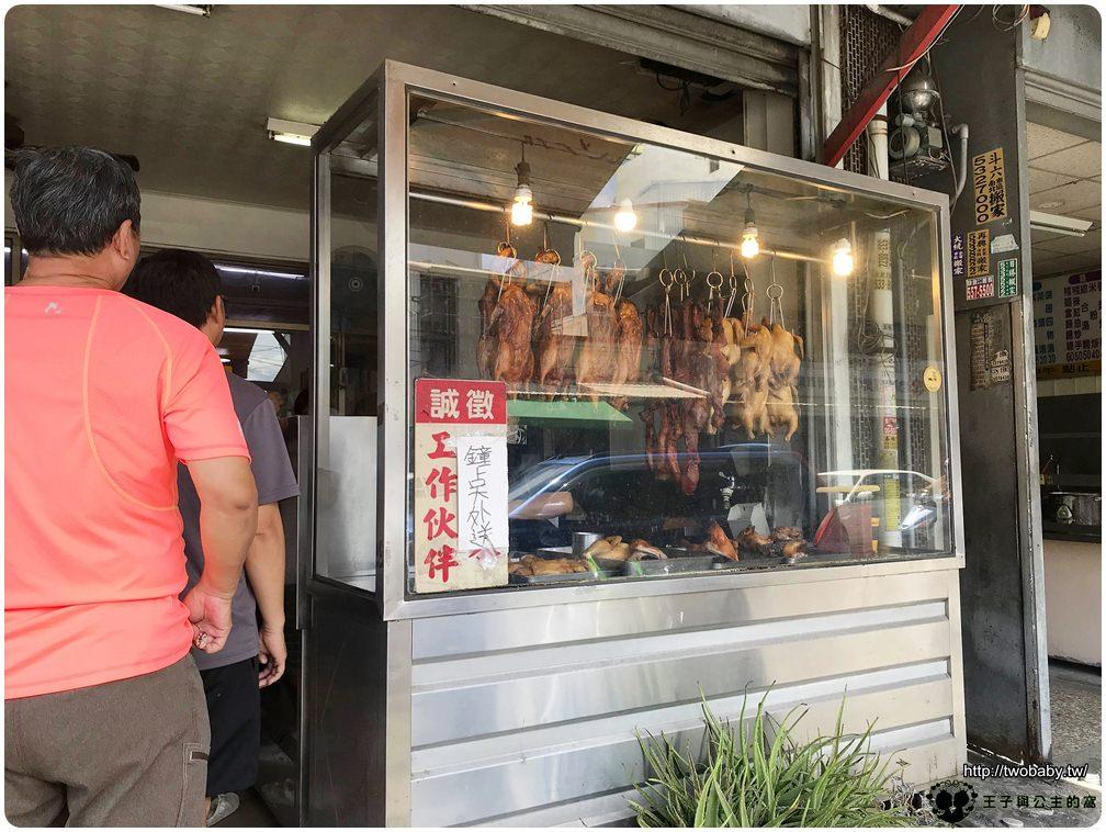 雲林美食-斗六便當|華統烤鴨快餐店 好吃的燒肉、叉燒、三寶飯 雖然價格偏高但是好吃