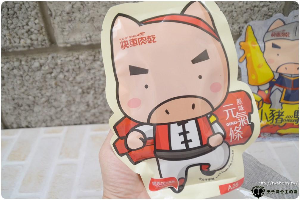 樂天市場購物 快車肉乾 搭配最新活動樂天雙11-天天5折 好康推出樂天點數1點等於1元