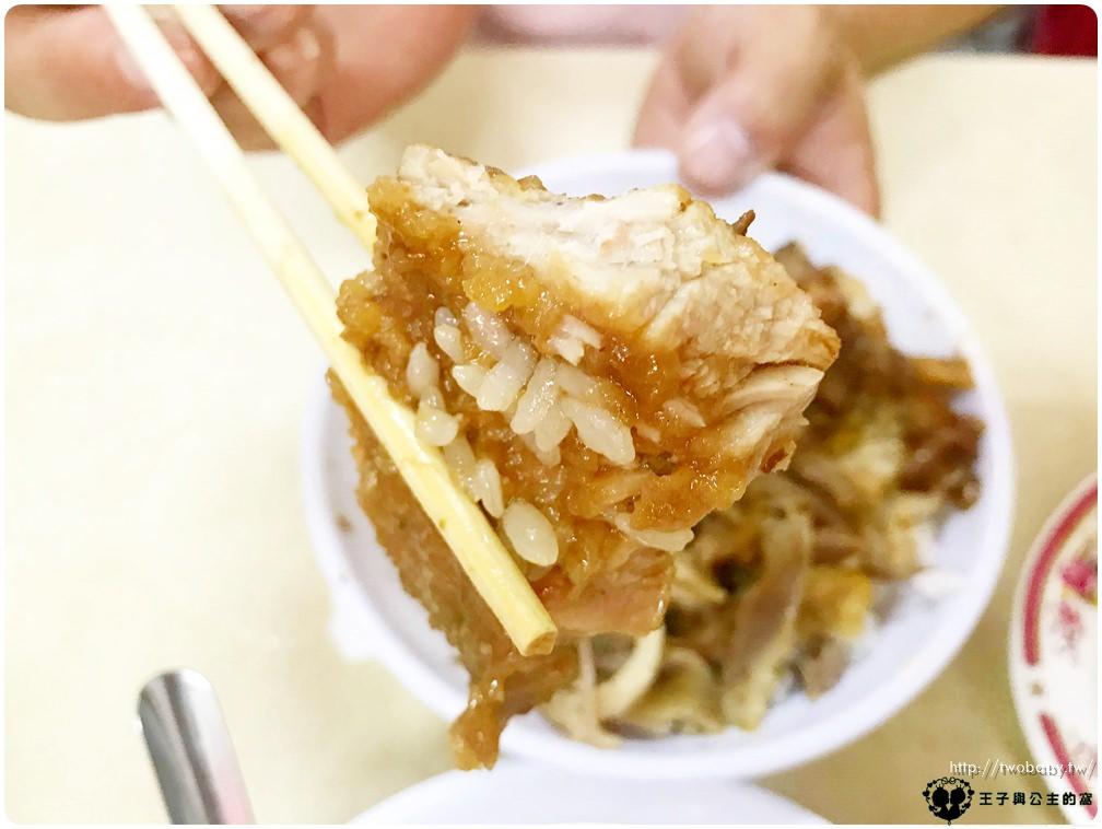 嘉義美食-在地小吃 朴子美食|嘉義真好味小吃部 朴子配天宮旁美食 超推滷排骨跟鴨肉飯