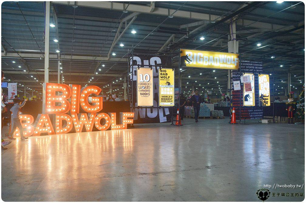 台中展覽|2019大野狼國際書展終於來台中了!2000坪賣場 百萬中英文書籍 週末不打烊