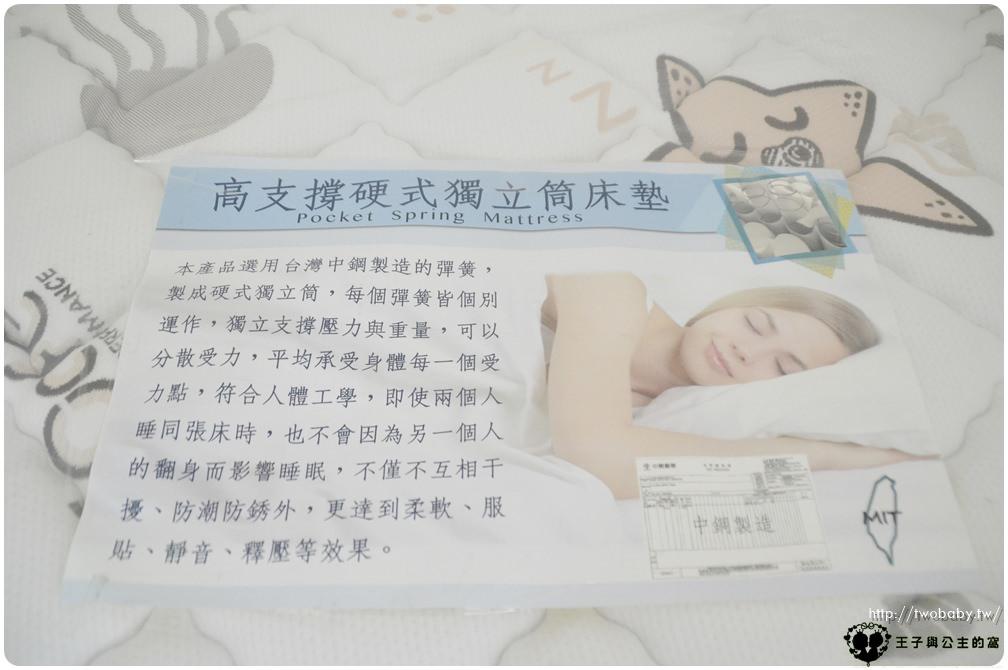 床墊推薦品牌-網購床墊首選|睡覺達人維塔小姐-平價優質床墊 來這裡免費試躺尋找適合自己的好床