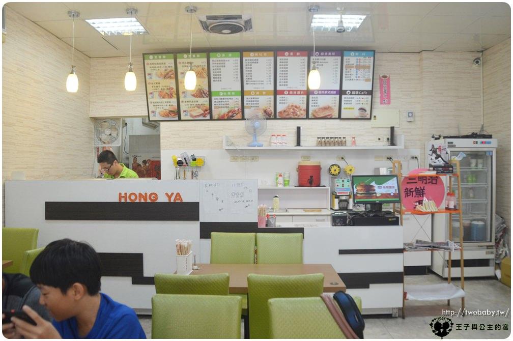 台中早餐店|弘爺漢堡向上店 裡面有弘爺漢堡菜單2019台中