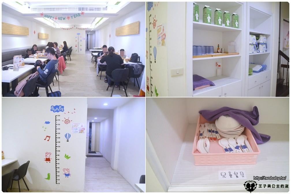 台中北區美食 茉莉公主蛋包飯 台中崇德店 超可愛的公主造型蛋包飯 滿足每一顆少女心-大型彈珠台的親子餐廳