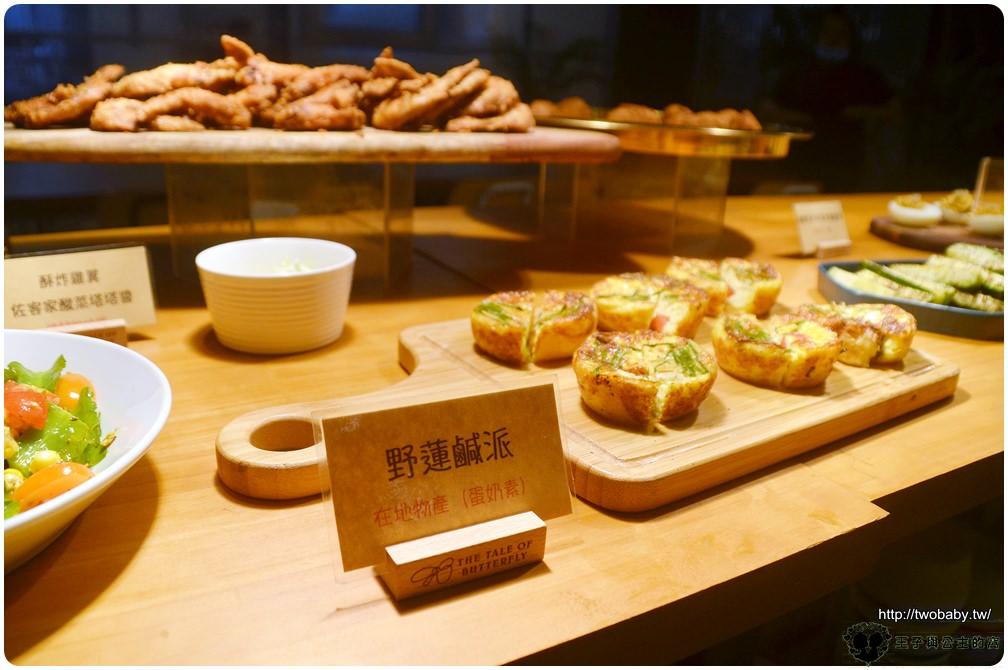 高雄美濃住宿|蝶舞澗/蟬說:瀰蝶源記-享受一泊三食從下午茶、晚餐到早餐都完美無缺-溫室餐廳~光之影室-下集