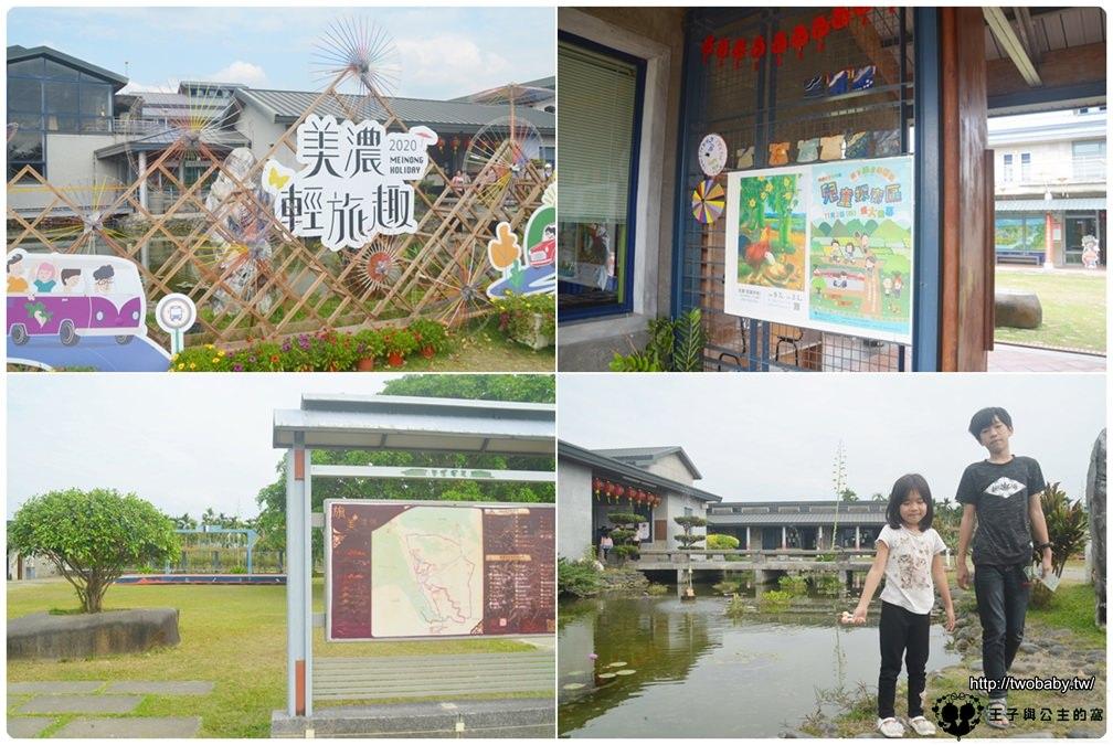高雄美濃景點|美濃客家文物館 Meinong Hakka Cultural Museum-高雄親子景點