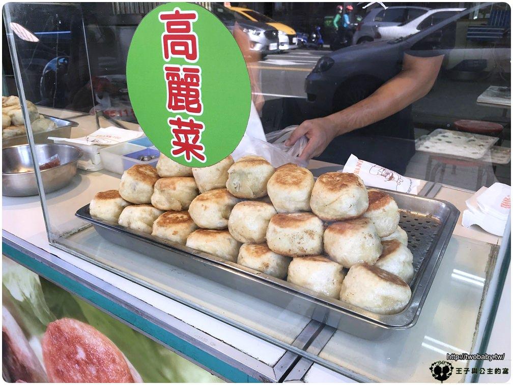 台中美食 水煎包推薦-頂好水煎包 原青海路頂好超市前水煎包 口感扎實而香氣十足的水煎包哪裡找