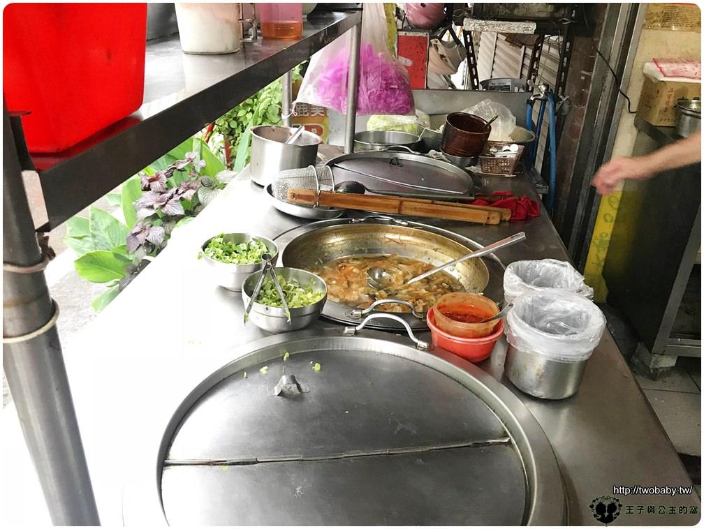 雲林美食|斗六素食|大同路素食麵攤 提早賣完提早收攤,晚來就吃不到了