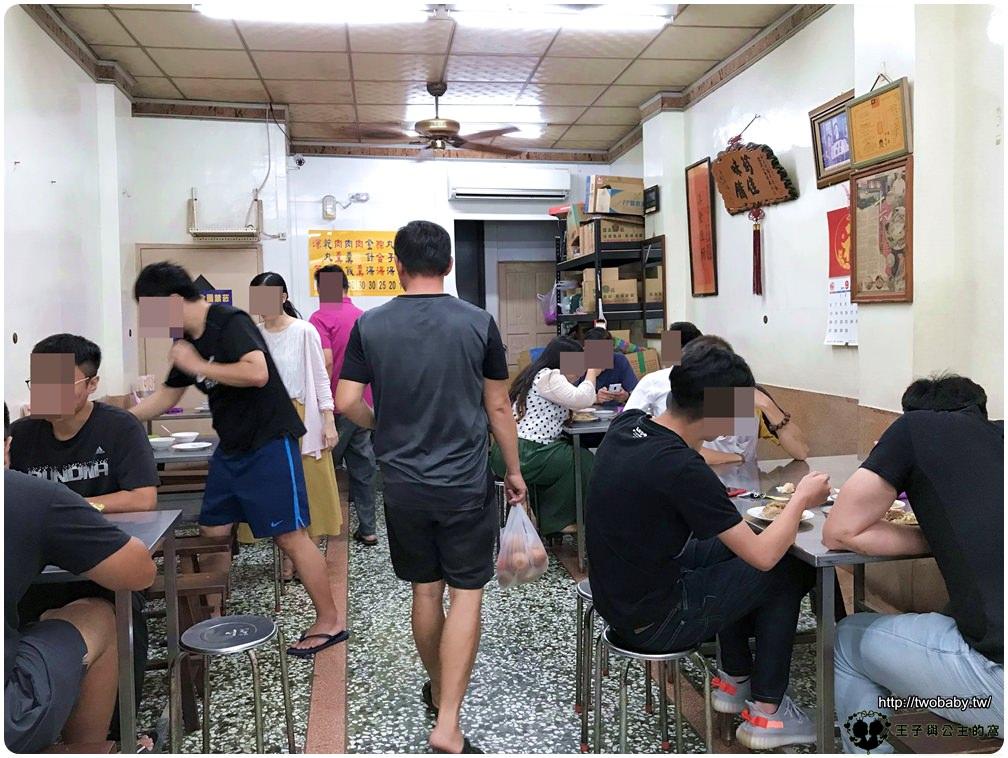 雲林斗六美食|三代老店|斗六番薯仔炊飯-當地銅板平民小吃 當地人的最愛-雲林排隊美食