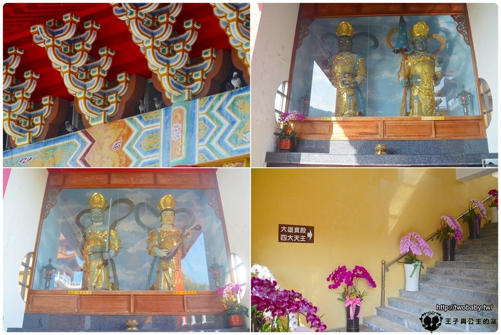 高雄美濃景點|美濃最大寺廟-朝元禪寺 又名 尖山寺-聖嚴法師曾在此閉關