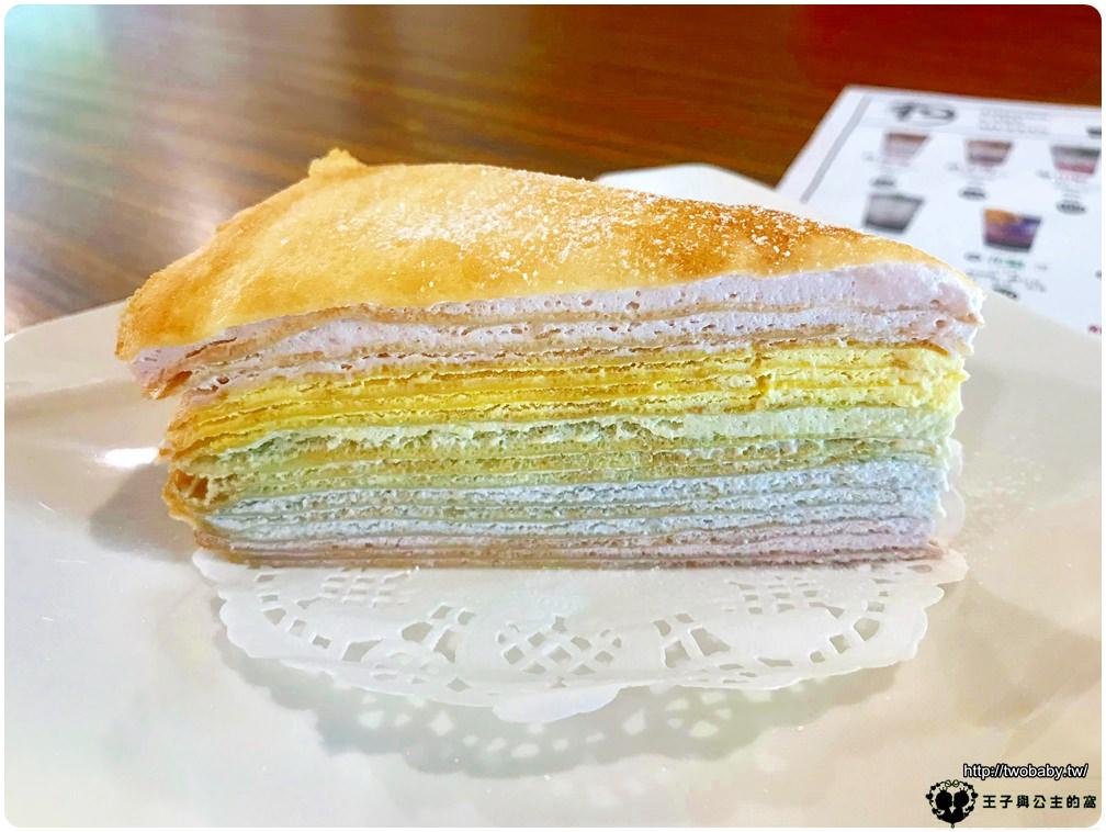嘉義美食-冰品|丸作食茶-檜意森活村 Hinoki Village 手做珠珠丸茶飲專賣-還有彩虹千層蛋糕