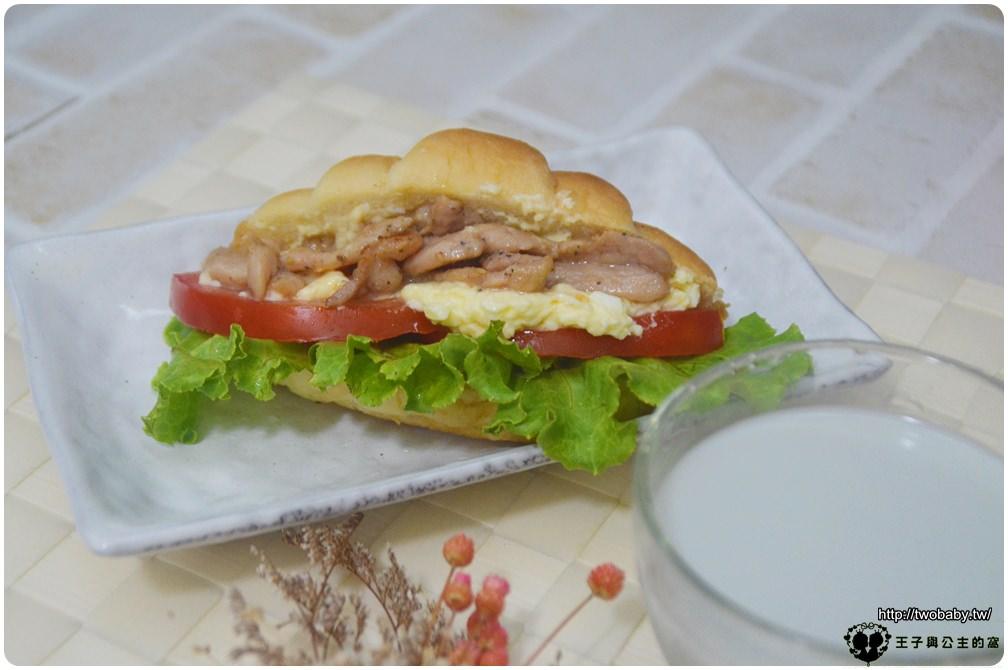 食譜|豬柳條蛋沙拉可頌麵包 清爽快速營養早餐之2 媽媽愛心早餐 簡單方便上桌