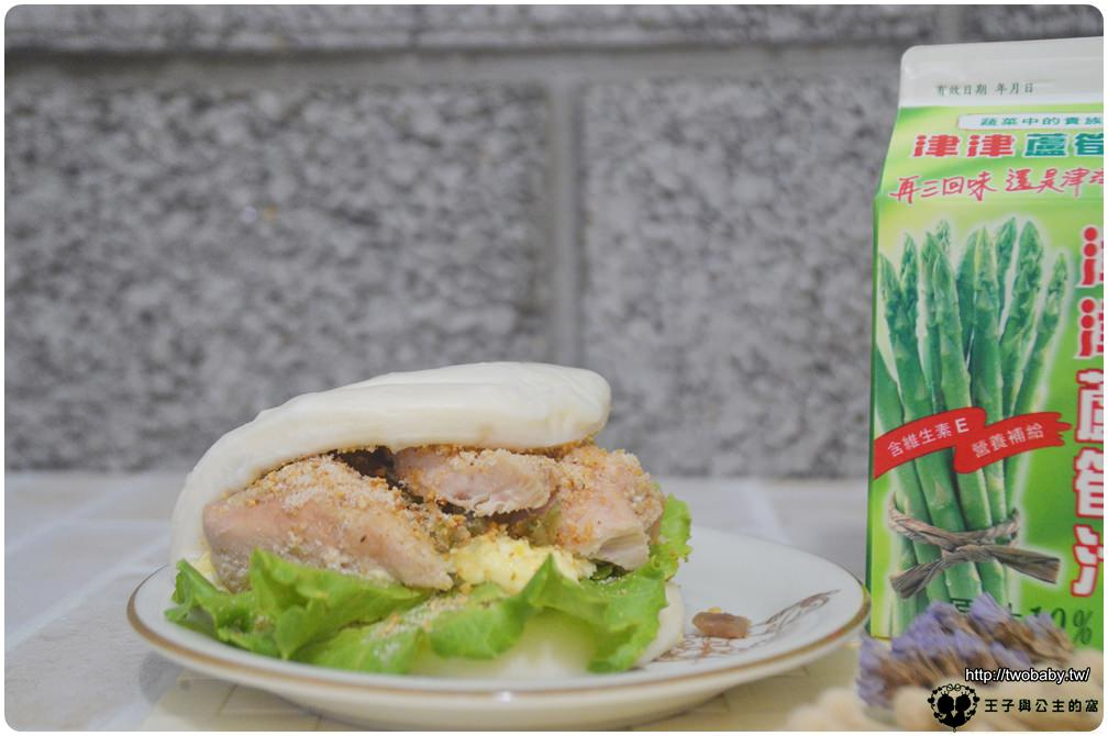 食譜 麻油雞胸肉蛋沙拉割包 清爽快速營養早餐之1 媽媽愛心早餐 簡單方便上桌